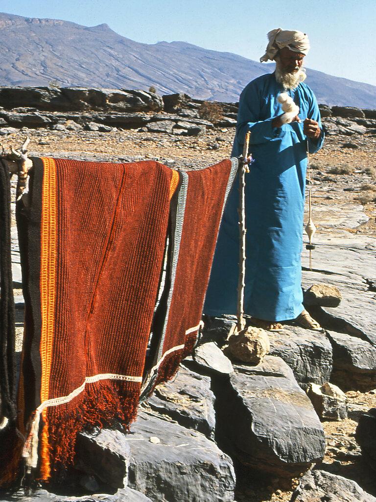 Weberei am Djabal Shams / Weaving at Jebel Shams