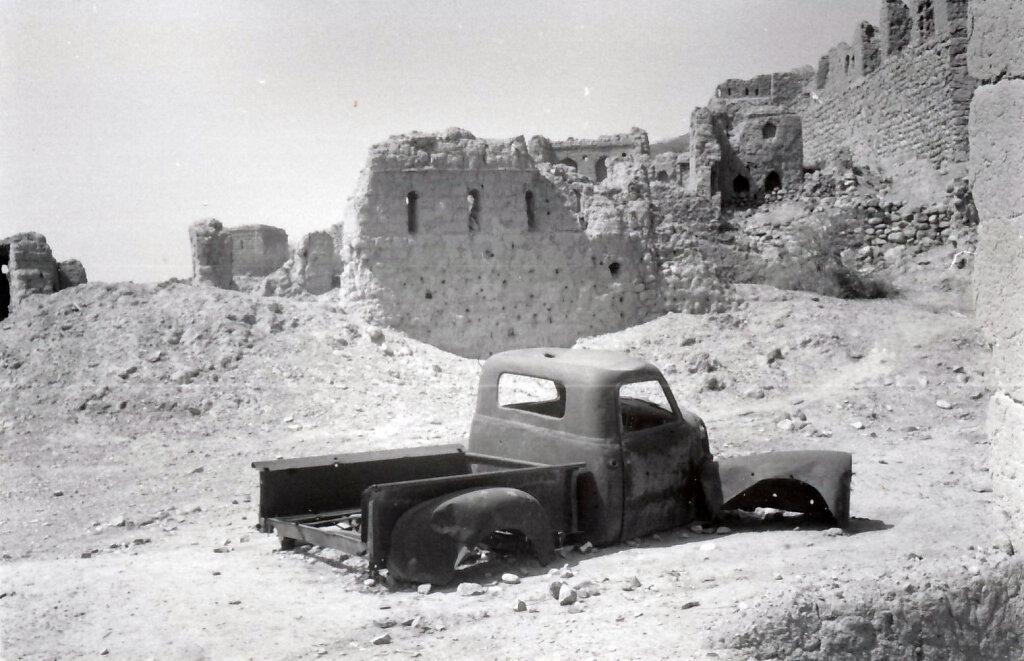 Ruinen von Tanuf / Tanuf Ruins 1992