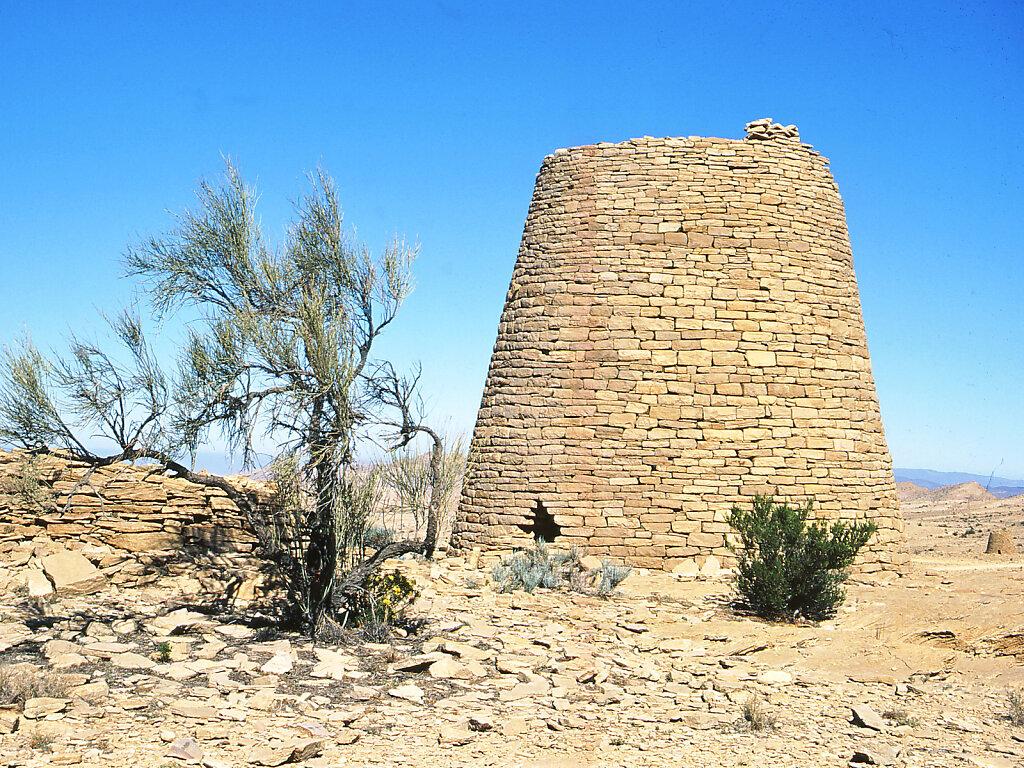 Turmgrab Wadi Naam / Tower Tomb Wadi Naam